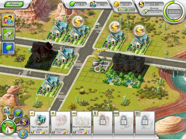 green city 2 screenshot4 Экосити 2