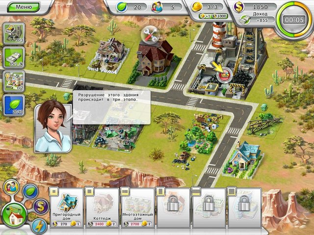 green city 2 screenshot5 Экосити 2