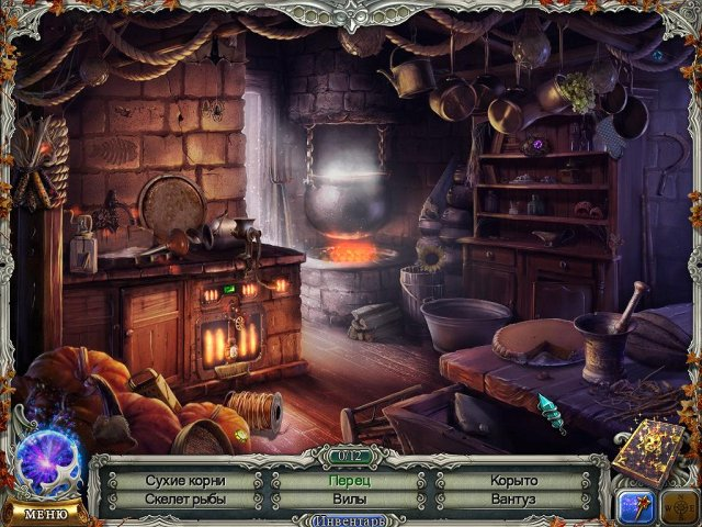 chronicles of albian 2 the wizbury school of magic screenshot5 Хроники Альбиана 2. Школа магии Визбери