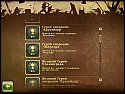 toy defense 2 screenshot small6 Солдатики 2