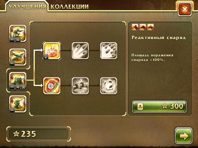 toy defense 2 screenshot1 Солдатики 2