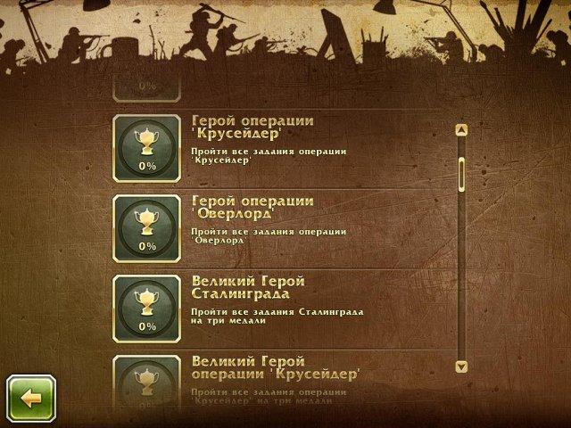 toy defense 2 screenshot6 Солдатики 2