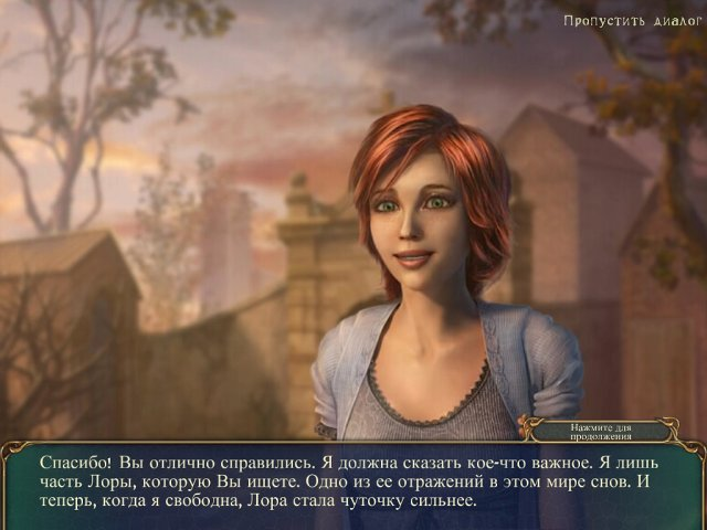 dreamscapes the sandman screenshot3 Повелитель снов