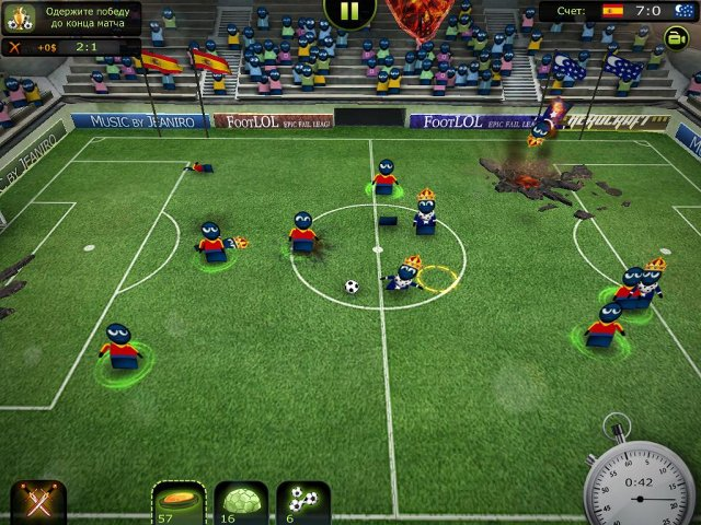 foot lol epic fail league screenshot0 Foot LOL: Epic Fail League
