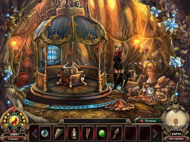 dark parables the red riding hood sisters collectors edition screenshot2 Темные предания. Сестры Красной Шапочки. Коллекционное издание