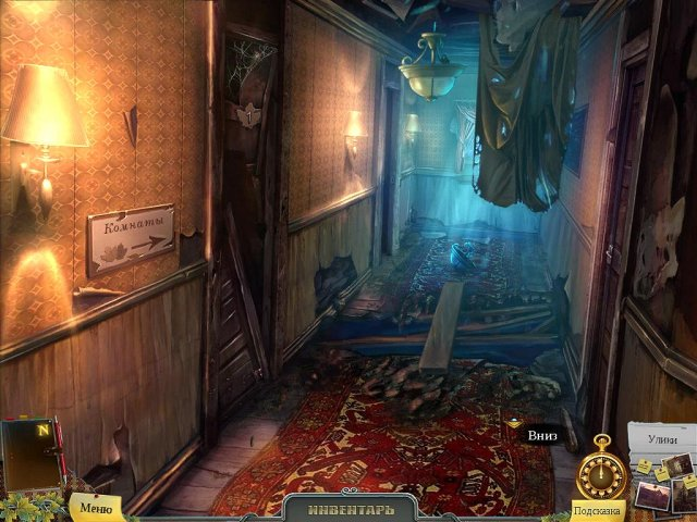 enigmatis the ghosts of maple creek screenshot0 Энигматис. Призраки Мэйпл Крик