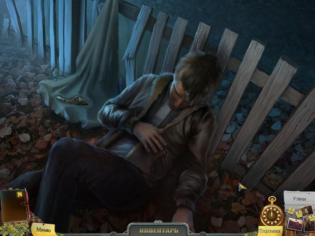 enigmatis the ghosts of maple creek screenshot4 Энигматис. Призраки Мэйпл Крик