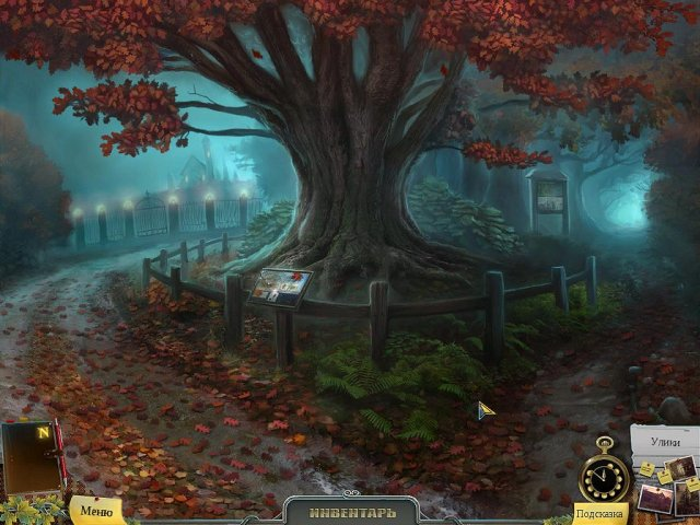 enigmatis the ghosts of maple creek screenshot5 Энигматис. Призраки Мэйпл Крик