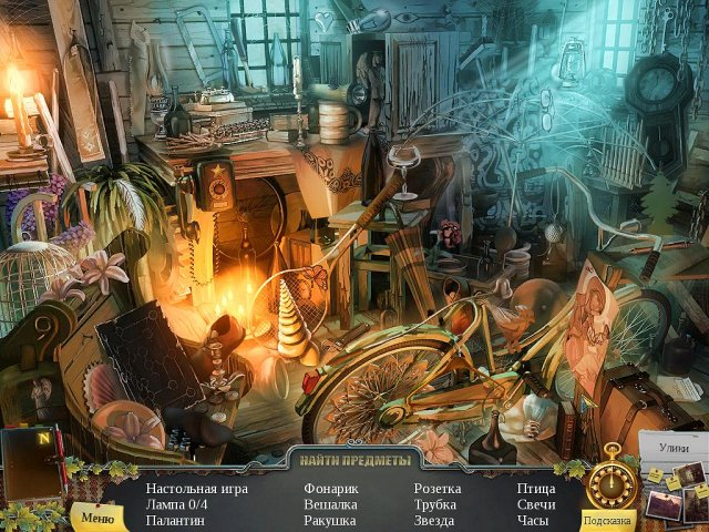 enigmatis the ghosts of maple creek screenshot6 Энигматис. Призраки Мэйпл Крик