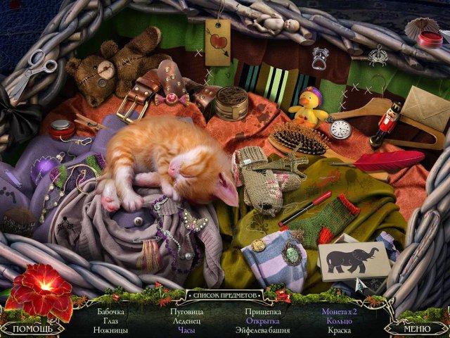grim tales the wishes screenshot2 Мрачные истории. Желания