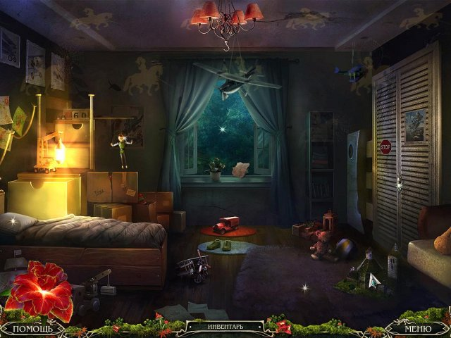 grim tales the wishes screenshot4 Мрачные истории. Желания