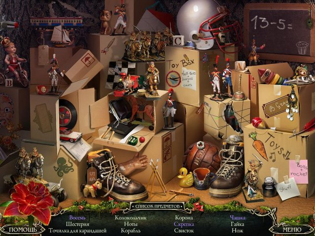 grim tales the wishes screenshot6 Мрачные истории. Желания