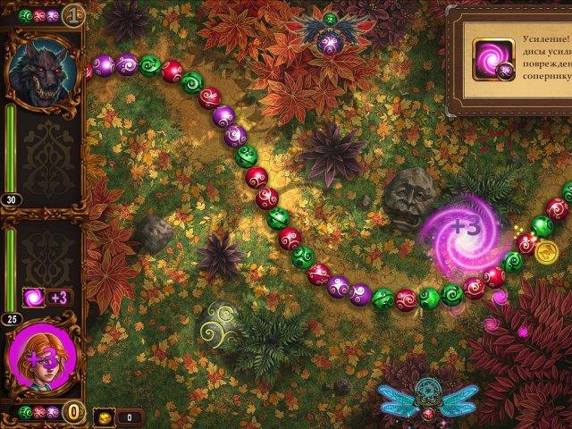 evy magic spheres screenshot0 Ведьмочка Эви. Волшебное путешествие