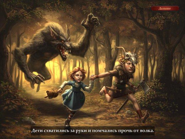 evy magic spheres screenshot1 Ведьмочка Эви. Волшебное путешествие