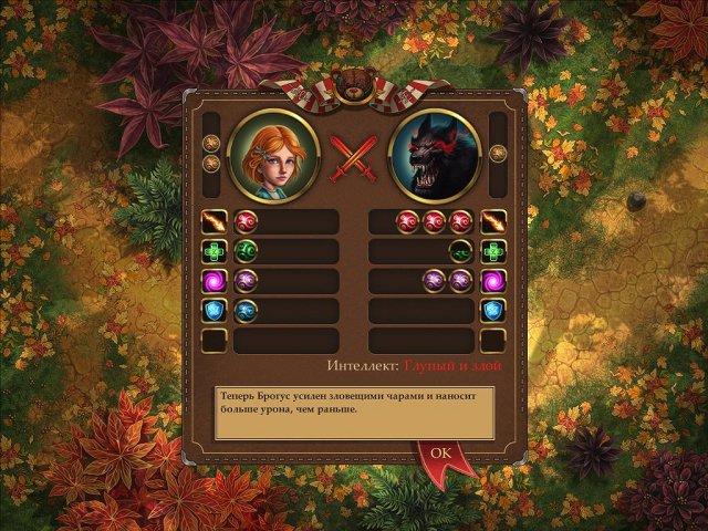 evy magic spheres screenshot5 Ведьмочка Эви. Волшебное путешествие