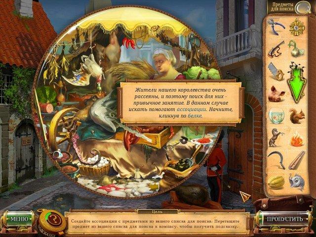 mahjong secrets screenshot1 Секреты Маджонга