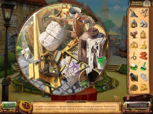 mahjong secrets screenshot5 Секреты Маджонга