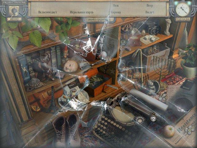 silent nights the pianist collectors edition screenshot0 Безмолвные ночи. Пианист. Коллекционное издание