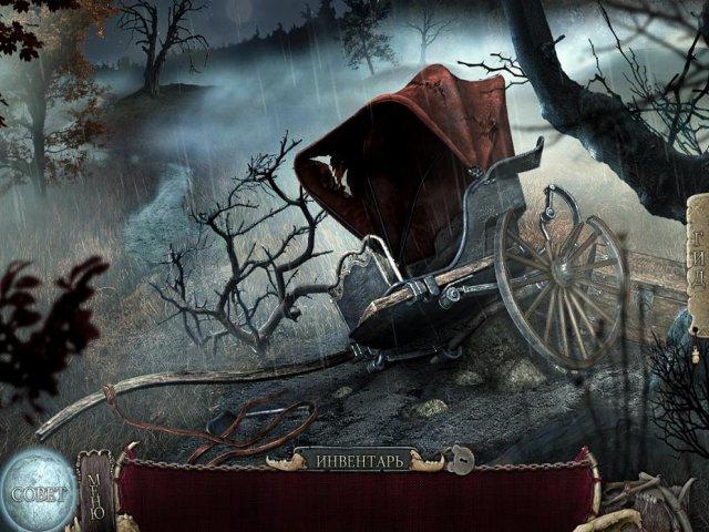 shiver moonlit grove collectors edition screenshot0 Дрожь. Души леса. Коллекционное издание
