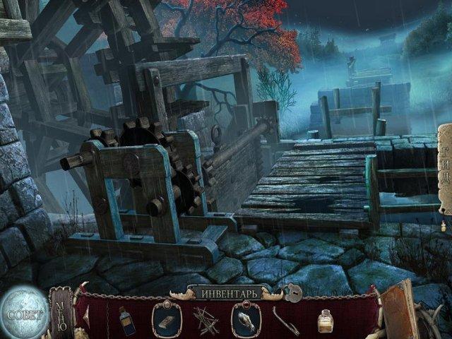 shiver moonlit grove collectors edition screenshot1 Дрожь. Души леса. Коллекционное издание