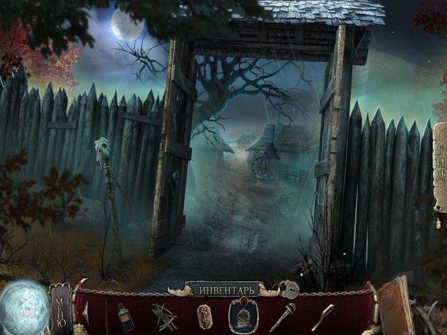 shiver moonlit grove collectors edition screenshot2 Дрожь. Души леса. Коллекционное издание