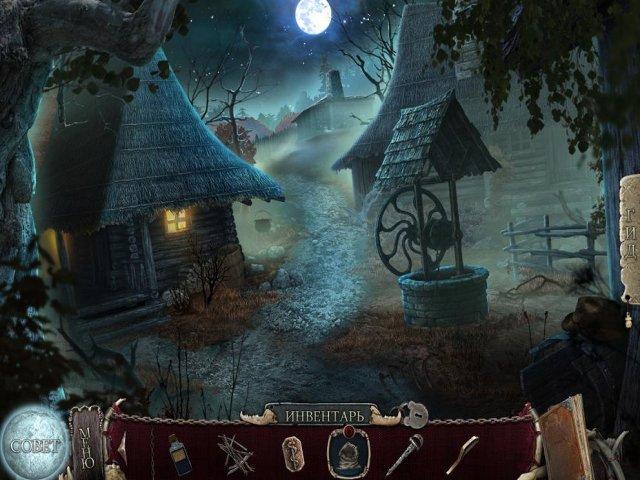 shiver moonlit grove collectors edition screenshot3 Дрожь. Души леса. Коллекционное издание