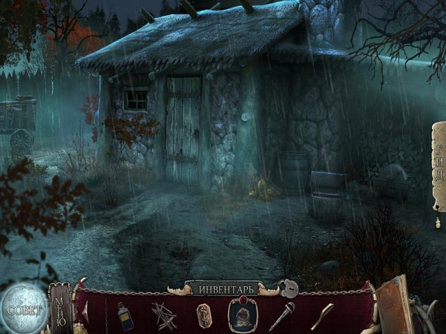 shiver moonlit grove collectors edition screenshot4 Дрожь. Души леса. Коллекционное издание