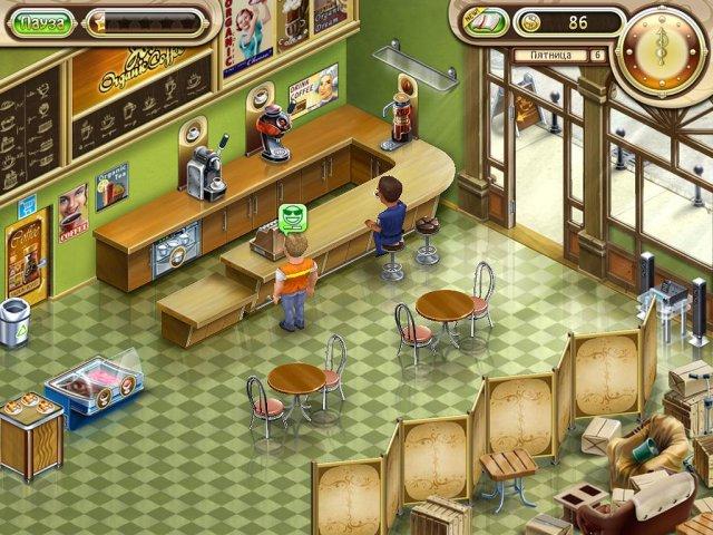 jos dream organic coffee screenshot0 Бизнес мечты. Кофейня
