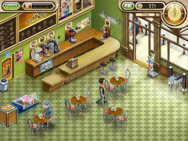 jos dream organic coffee screenshot3 Бизнес мечты. Кофейня