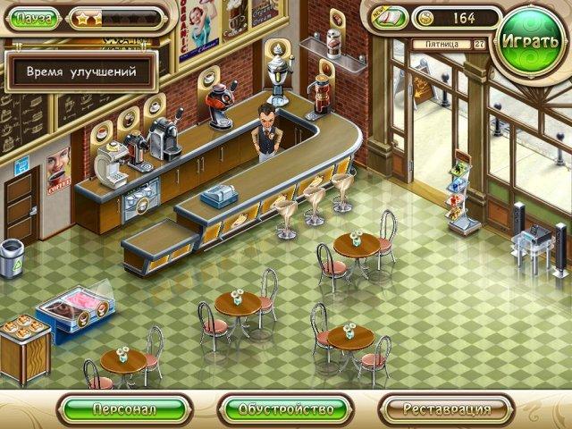 jos dream organic coffee screenshot6 Бизнес мечты. Кофейня