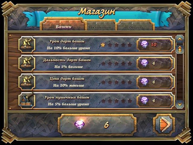 royal defense screenshot1 Королевская защита