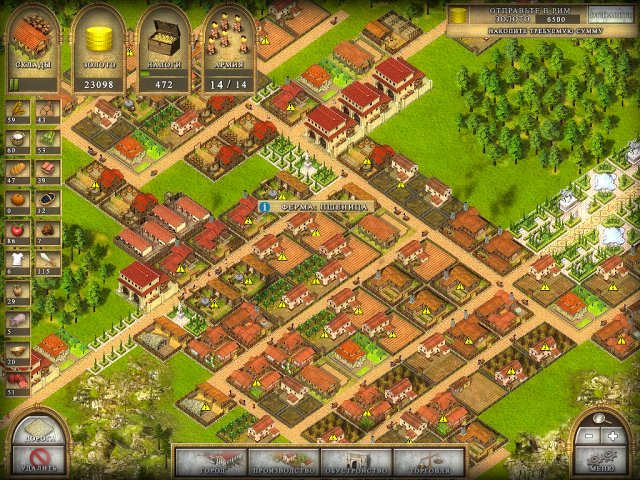 ancient rome 2 screenshot0 Древний Рим 2