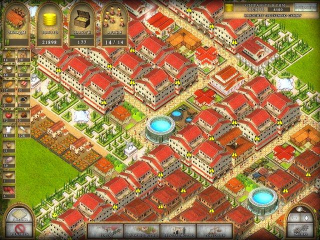 ancient rome 2 screenshot1 Древний Рим 2