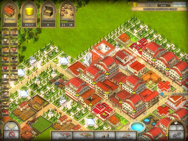 ancient rome 2 screenshot3 Древний Рим 2