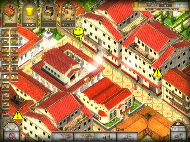 ancient rome 2 screenshot5 Древний Рим 2