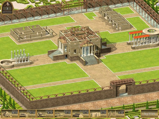 ancient rome 2 screenshot6 Древний Рим 2