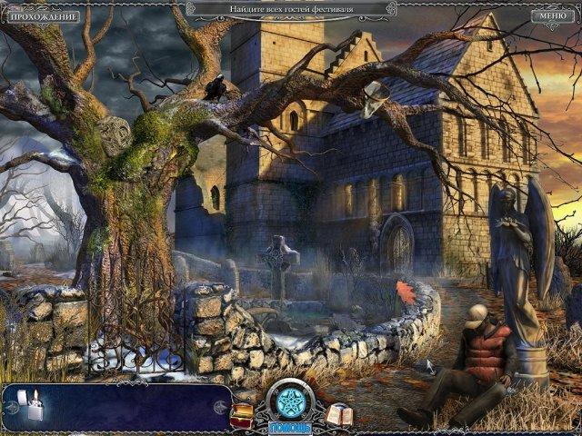 hallowed legends samhain collectors edition screenshot1 Священные легенды. Самайн. Коллекционное издание