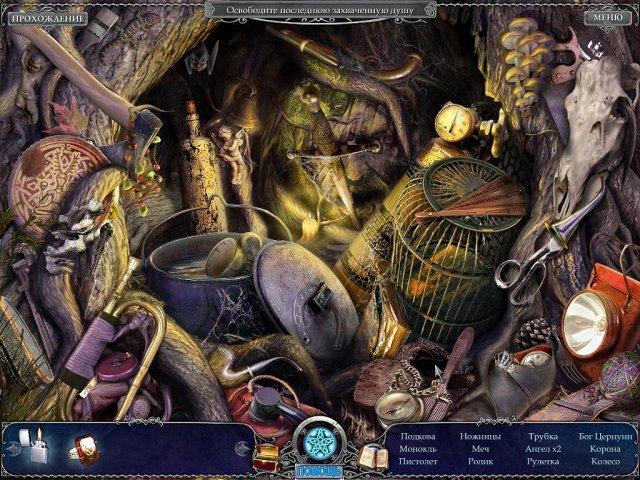 hallowed legends samhain collectors edition screenshot2 Священные легенды. Самайн. Коллекционное издание