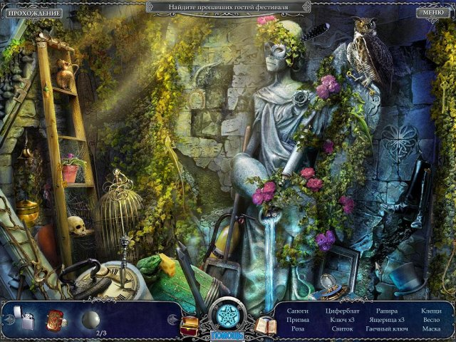 hallowed legends samhain collectors edition screenshot4 Священные легенды. Самайн. Коллекционное издание