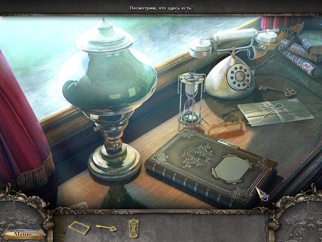 timeless the forgotten town collectors edition screenshot0 Вне времени. Потерянный город. Коллекционное издание