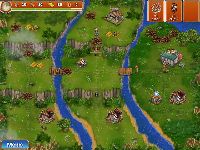 rescue team 3 screenshot5 Отважные спасатели 3