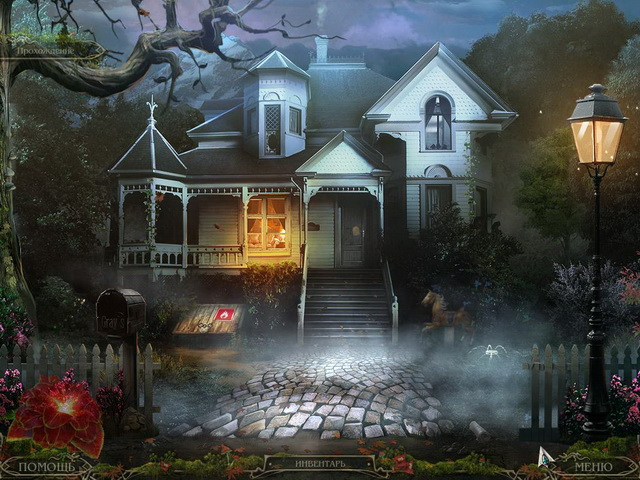 grim tales the wishes collectors edition screenshot0 Мрачные истории. Желания. Коллекционное издание