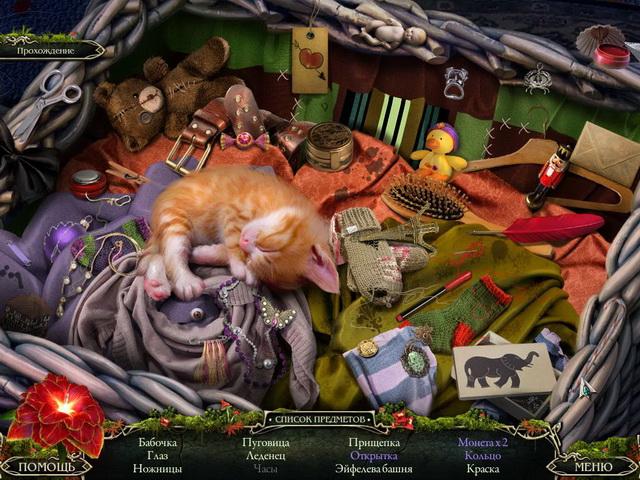grim tales the wishes collectors edition screenshot3 Мрачные истории. Желания. Коллекционное издание