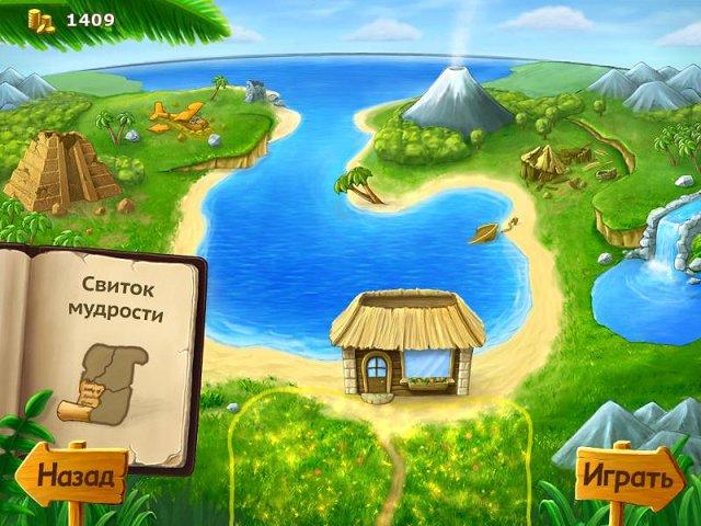 artifact quest screenshot4 Остров артефактов