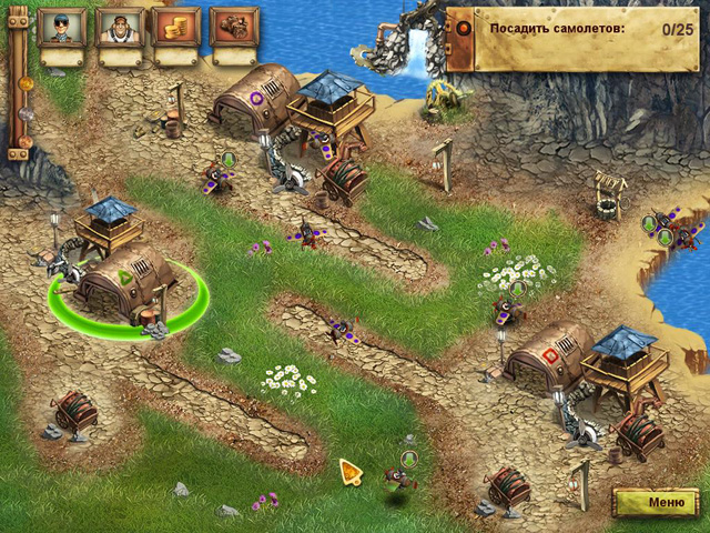 meridian age of invention screenshot4 Меридиан. Эпоха изобретений