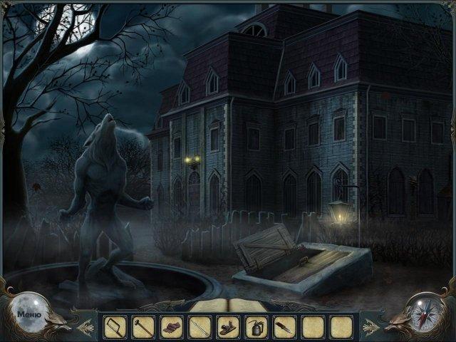 the curse of werewolves screenshot0 Проклятие оборотней