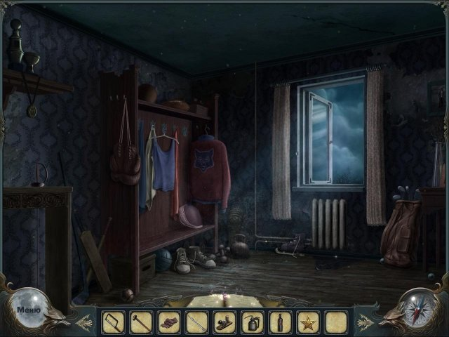 the curse of werewolves screenshot1 Проклятие оборотней