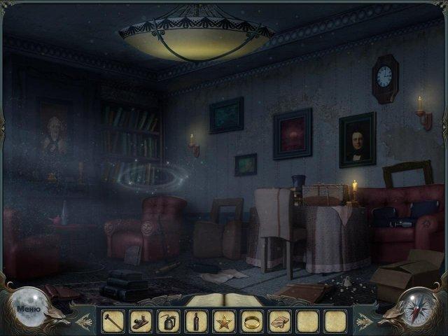 the curse of werewolves screenshot2 Проклятие оборотней