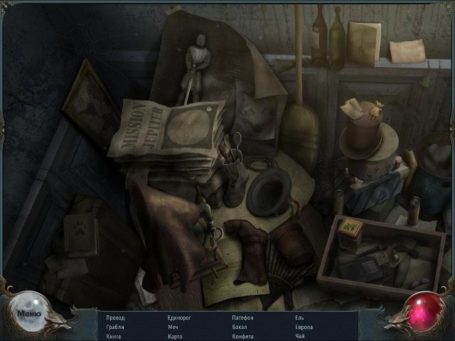 the curse of werewolves screenshot3 Проклятие оборотней