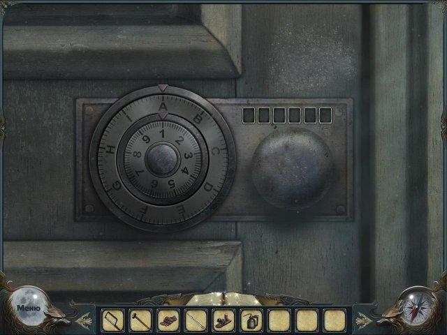 the curse of werewolves screenshot4 Проклятие оборотней